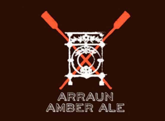 logo cerveza artesanal arraun basquelan project